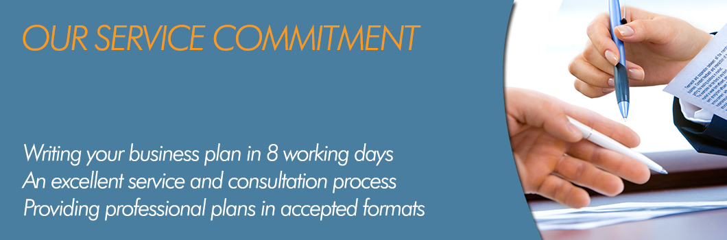 Our_Service_Commitment_slide